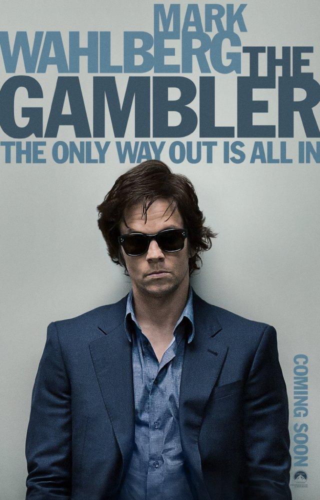 Gambler 2014