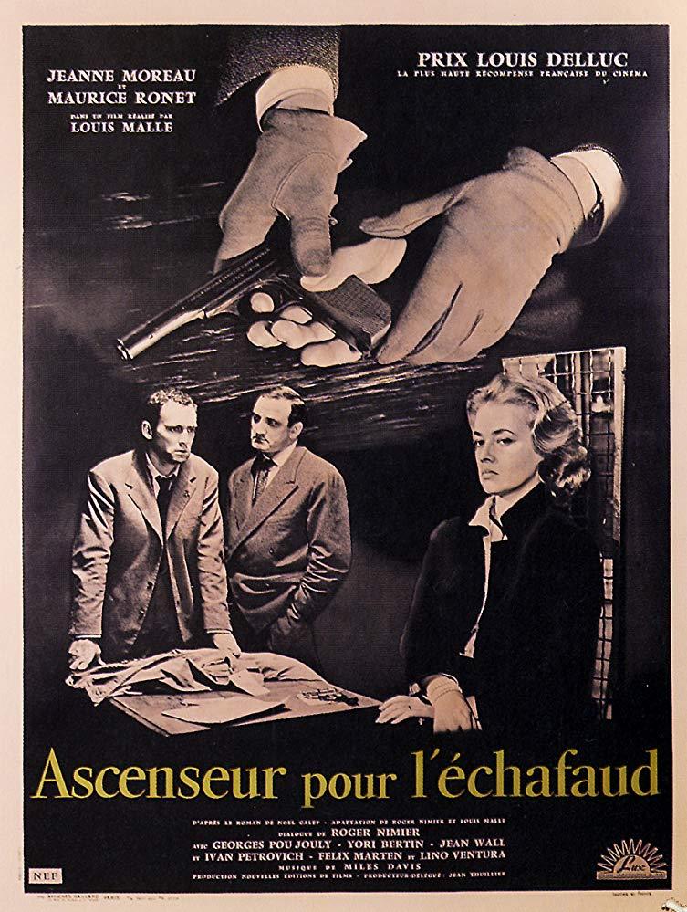 Elevator Poster